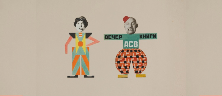 V. Stephanova_self-caricature as a clown_Rodchenko as a clown_collezione privata